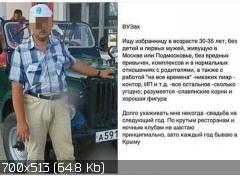 http://img.torr.by/tmb/2016-09/08/domosed_1058_rx90kq.jpg